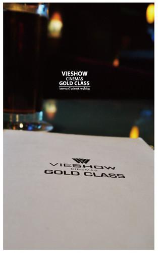老虎城tigercity威秀goldclass-1