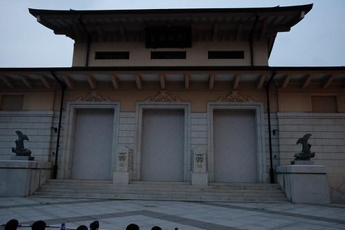 遊就館 museum architecture