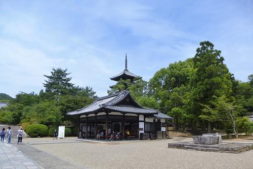 jp16-Kyoto-Ninna-ji-unesco (10)