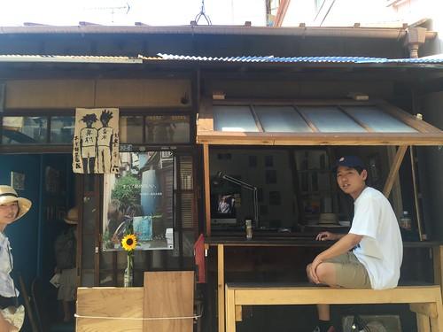 竹下昇平・新井五差路 二人展「すべて眺めのいい、」