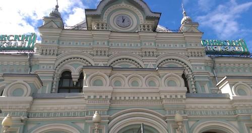 Russian station