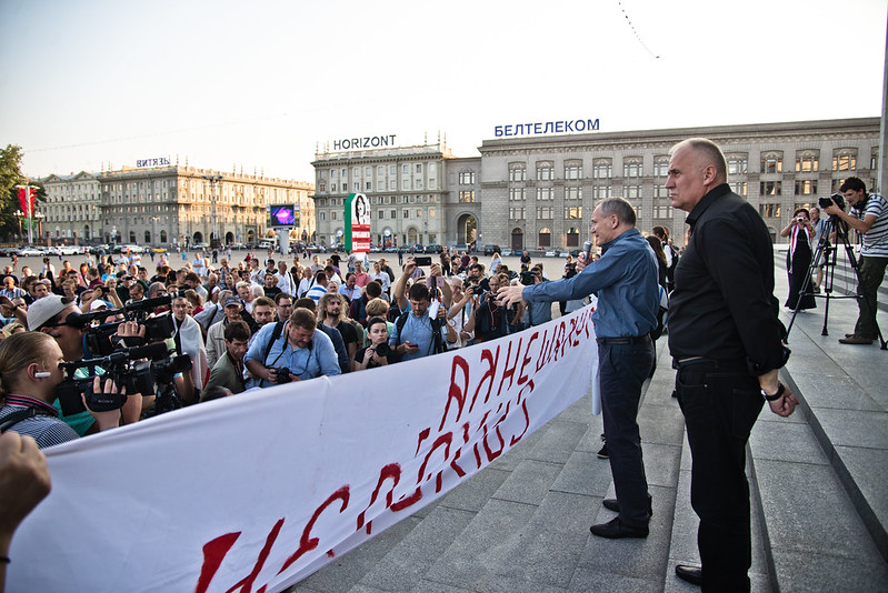 Protest in October Square on 12 September against the rigged parliamentary elections