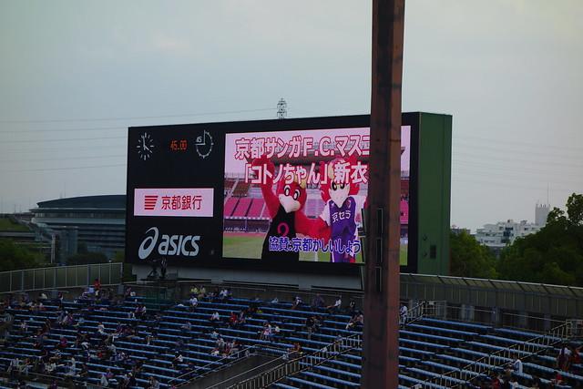 2016/10 J2第34節 京都vs金沢 #07