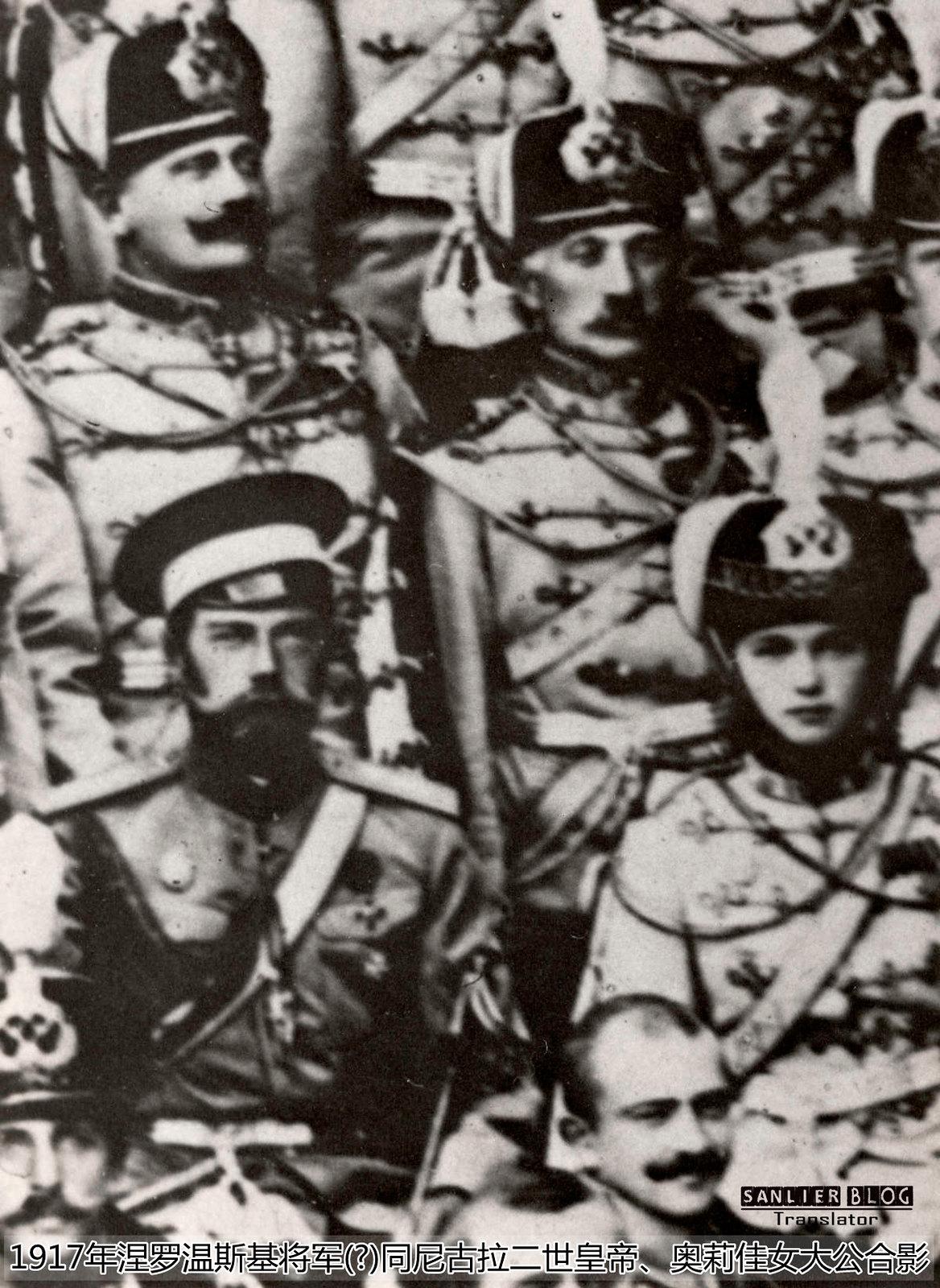 1930年德国俄罗斯侨民生活11