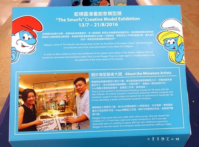 30 香港 海港城 Harbourcity 藍精靈 十分勁