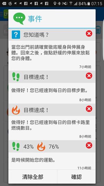 Screenshot_20160919-071510