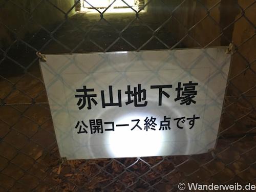 tateyama (47 von 59)