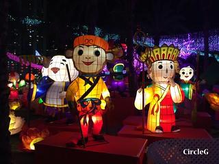 CIRCLEG 遊記 香港 銅鑼灣 維多利亞公園 維園 花燈會 綵燈會 2016 (12)