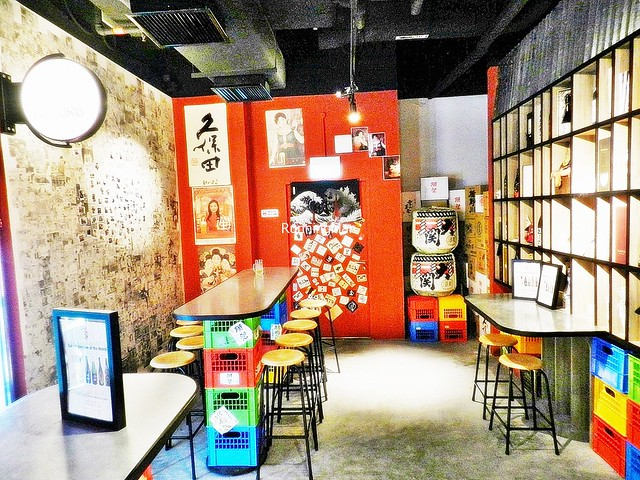 Yoi Sake Bar