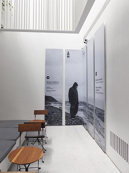 café du musée de l'Art Cycladique