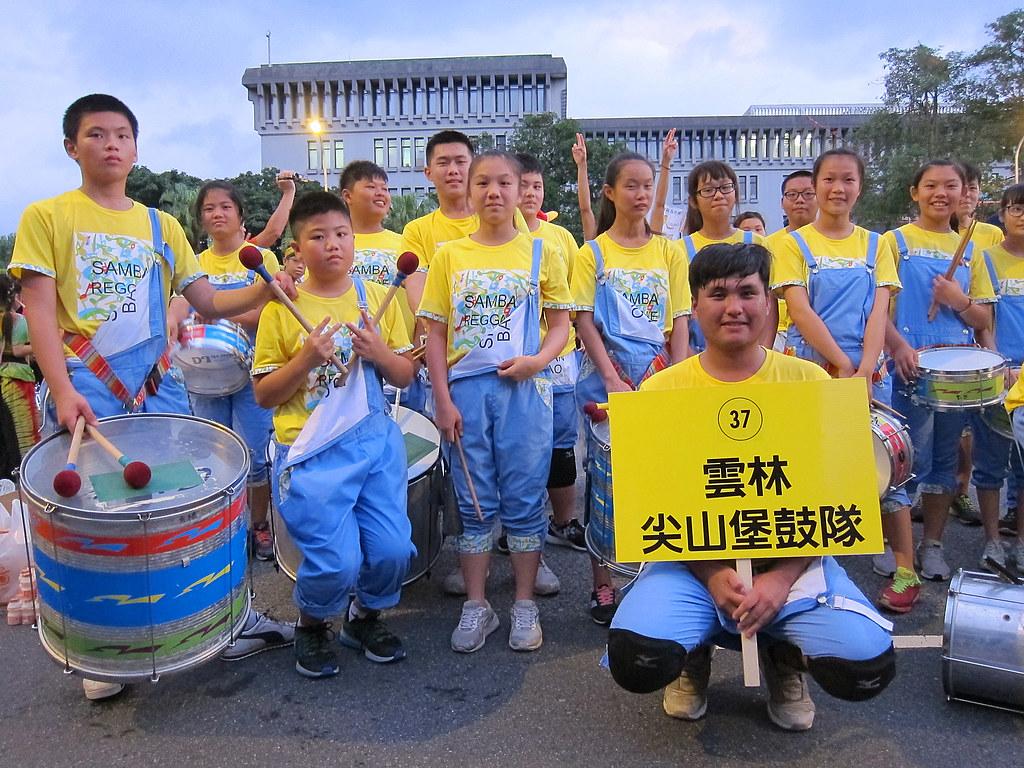 雲林縣四湖鄉尖山堡永續發展協會已經是第五度參與夢想嘉年華活動