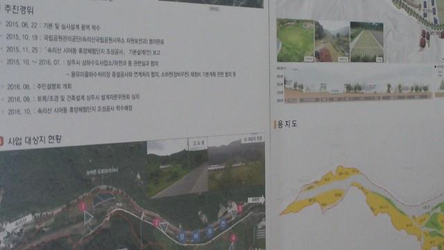 탁상공론 사업설명회