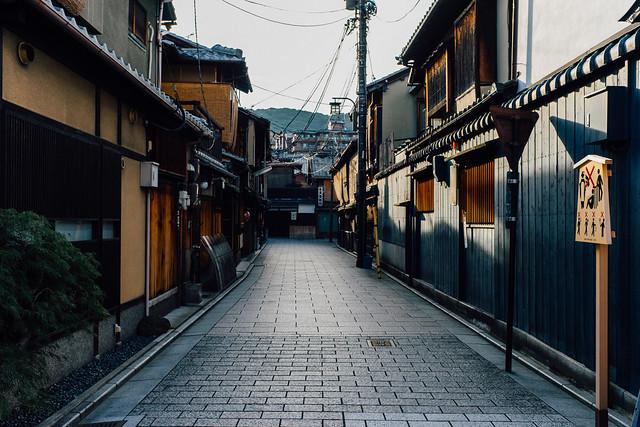 Kyoto_Hanamikouji_04