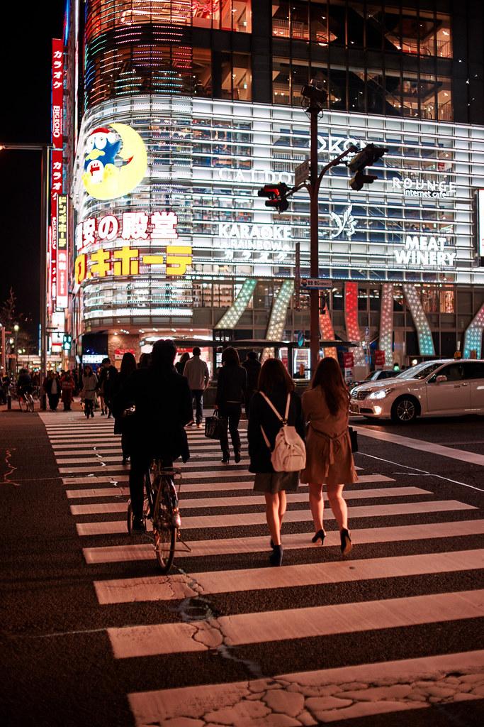 Distagon Night Nagoya