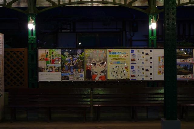 2016/08 叡山電車×NEW GAME! コラボポスター #13
