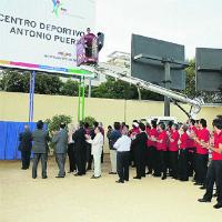 centro deportivo Antonio Puerta