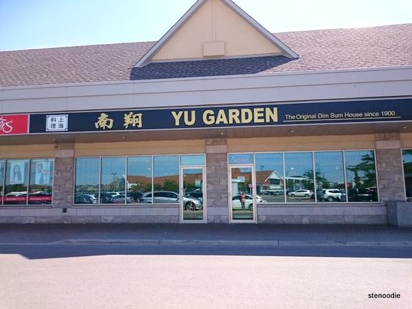 Yu Garden storefront