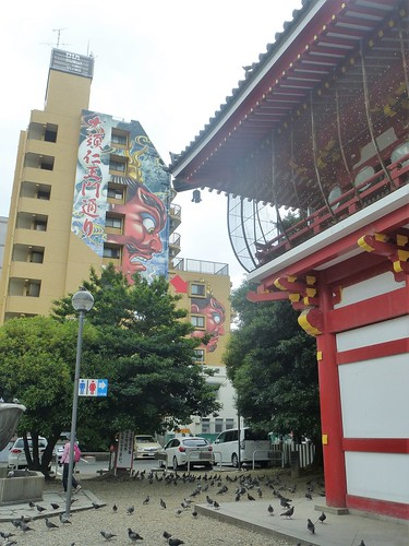 jp16-Nagoya-Temple Osu Kannon (6)