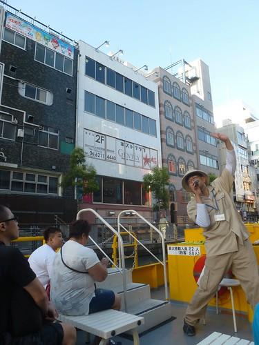 jp16-Osaka-Minami-Tomburi-croisière (2)
