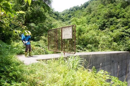 トレッキング - 持倉鉱山