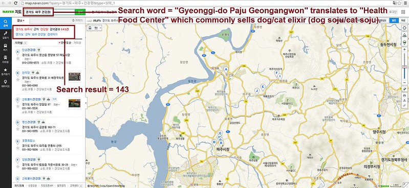 Naver search of Paju Geongangwon_080116