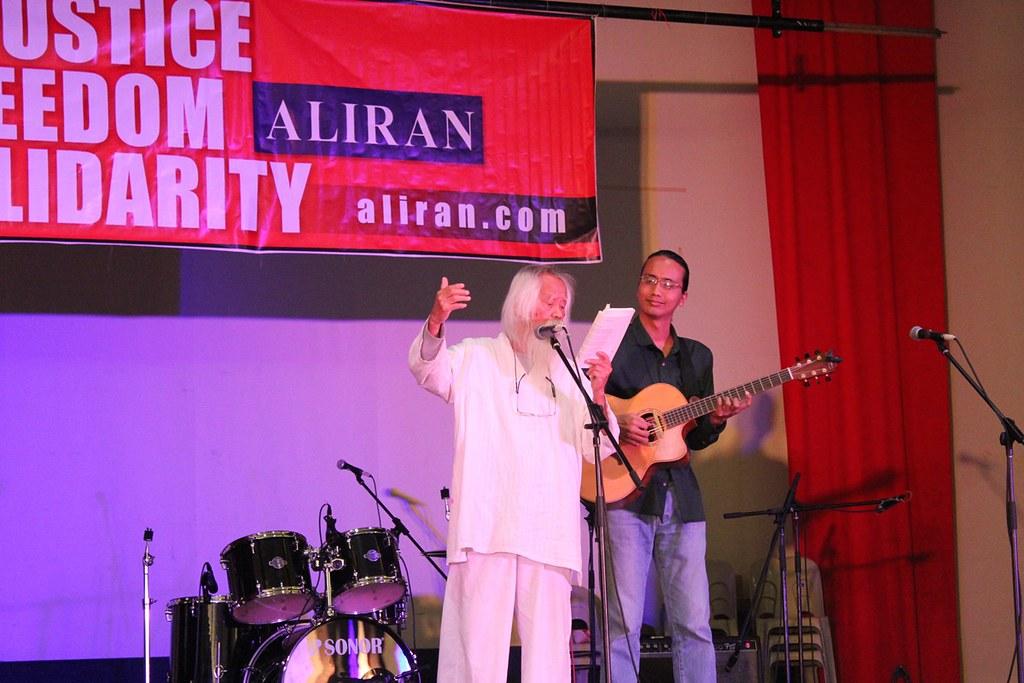 Aliran fundraising dinner 2016