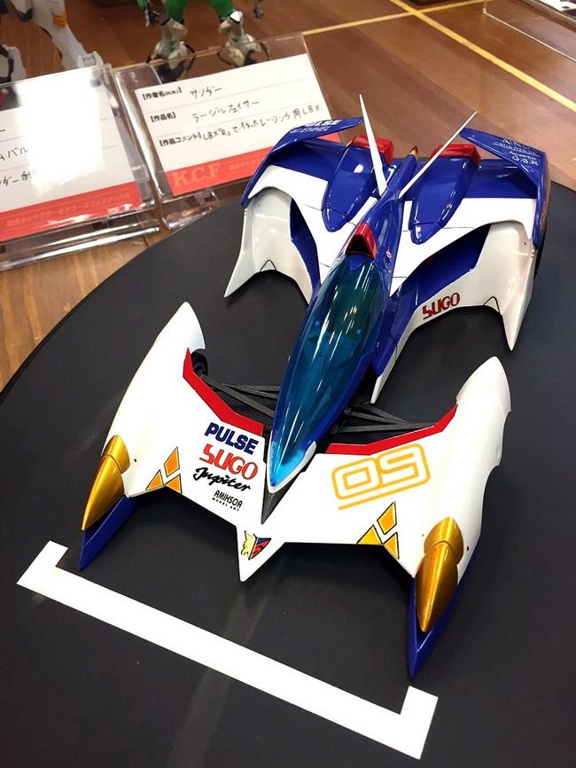 KCF2016_124