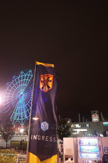 XM Anomaly AegisNova Tokyo 2016 04