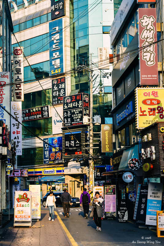 Streets Of Seoul 2016: Sinchon And Hongik 8