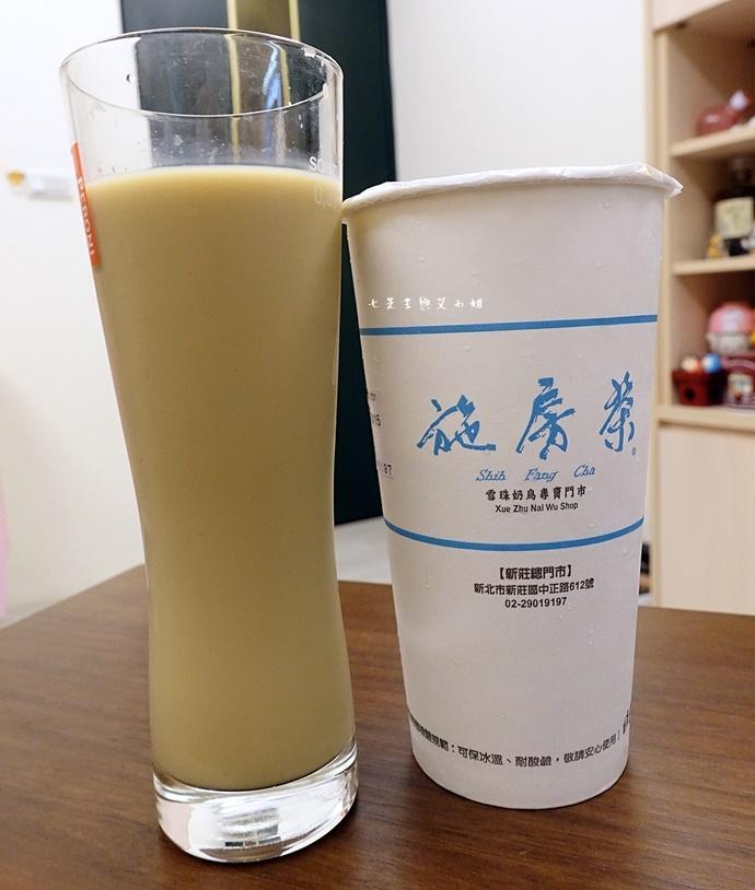 11 新莊美食 施房茶 雪珠奶烏專賣店