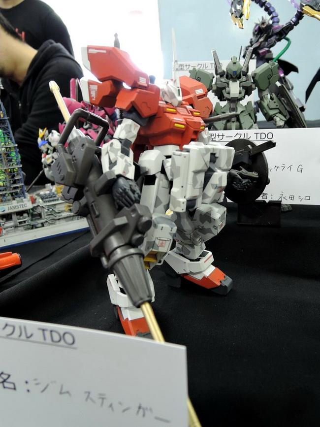 CPM2016_152