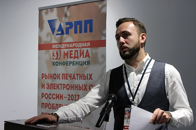 Константин Акопян, АРПП