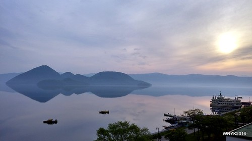 Lake Toya at 5 AM