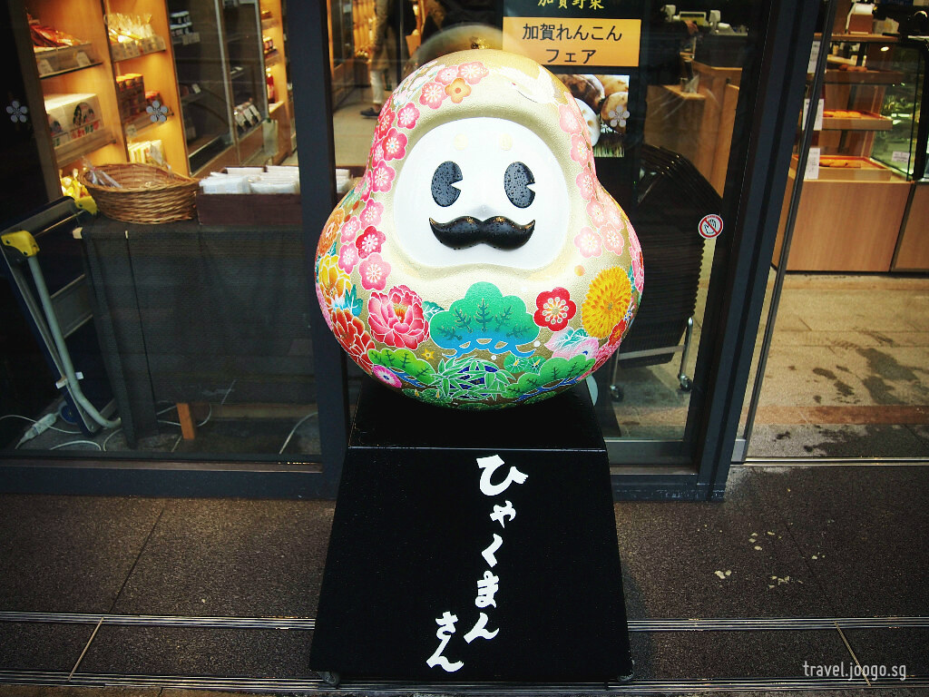 Ginza 5 - travel.joogo.sg