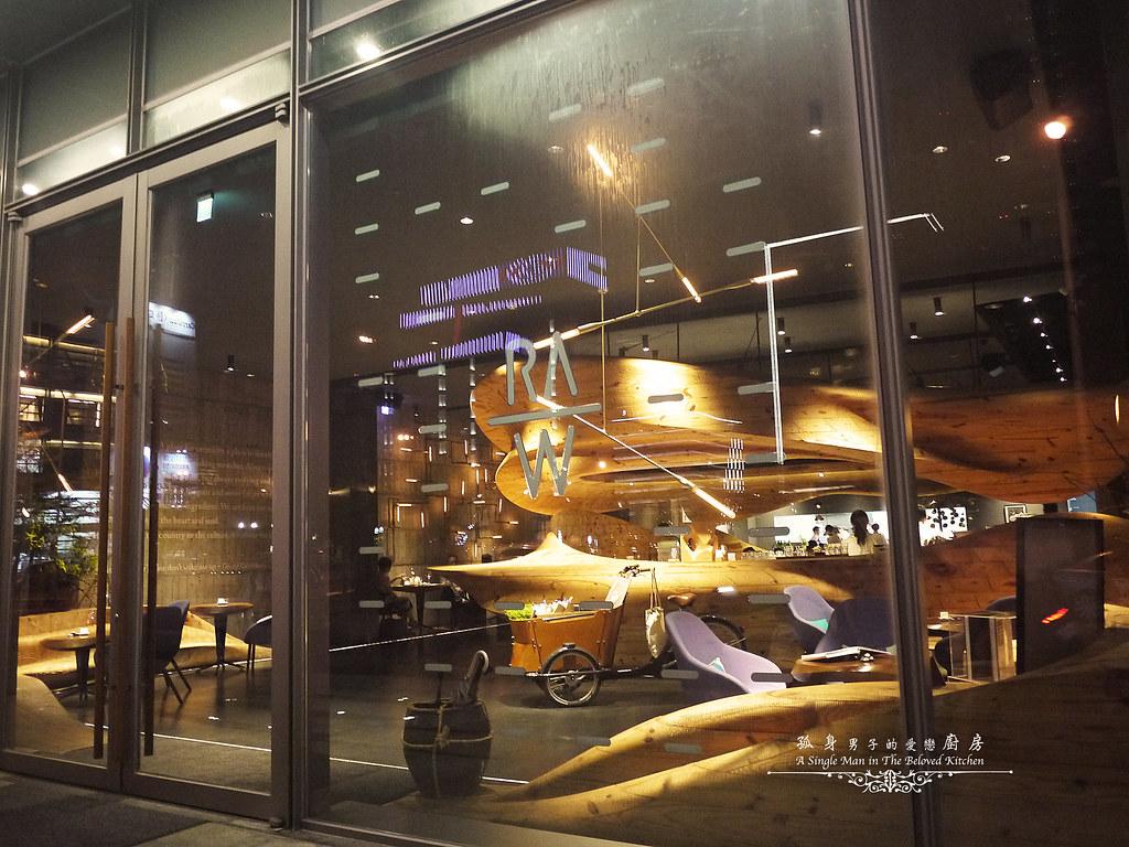 孤身廚房-江振誠RAW餐廳初訪51