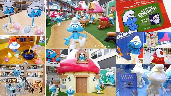 0 香港 海港城 Harbourcity 藍精靈 十分勁