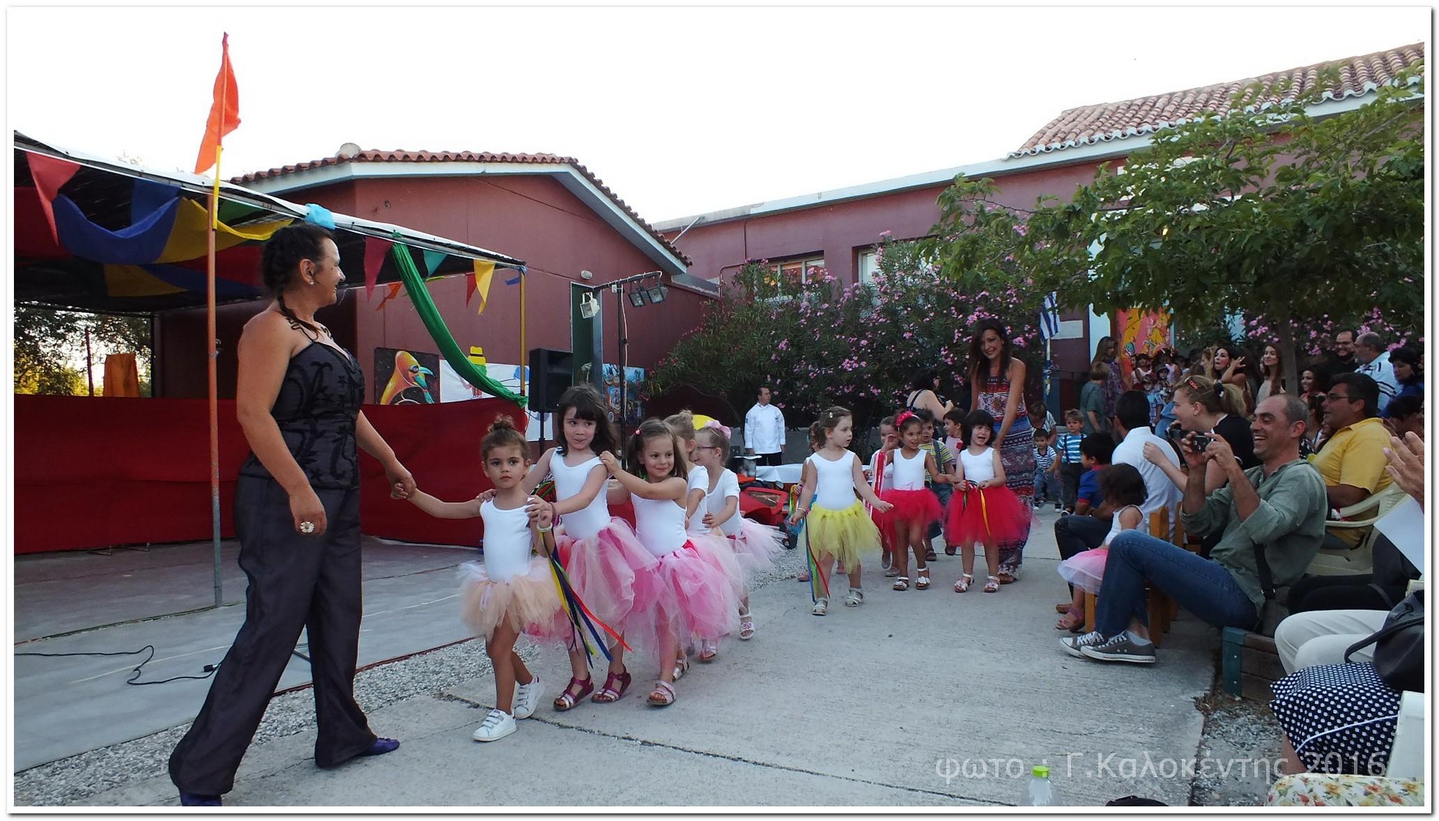 Εκδήλωση Δημοτικού παιδικού σταθμού Αίγινας . 8/7/2016