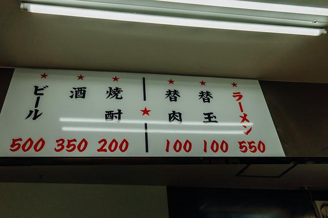 Hakata_45