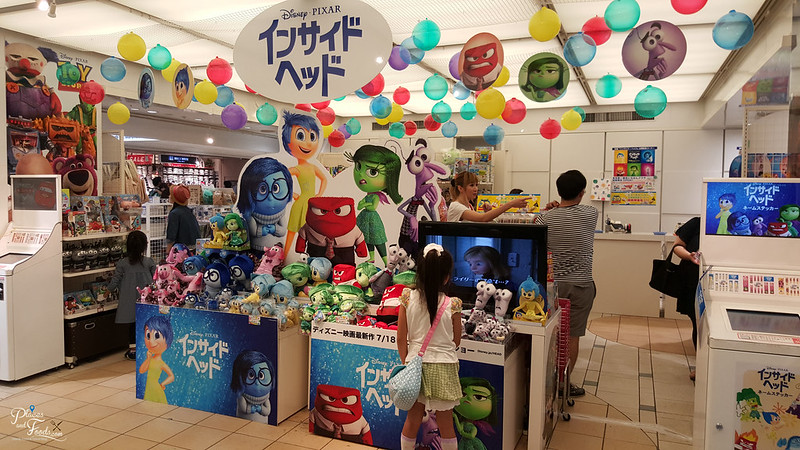 tokyo first avenue station disney pixar