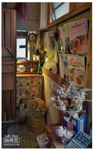 Caffe-Fiore珈琲花-7