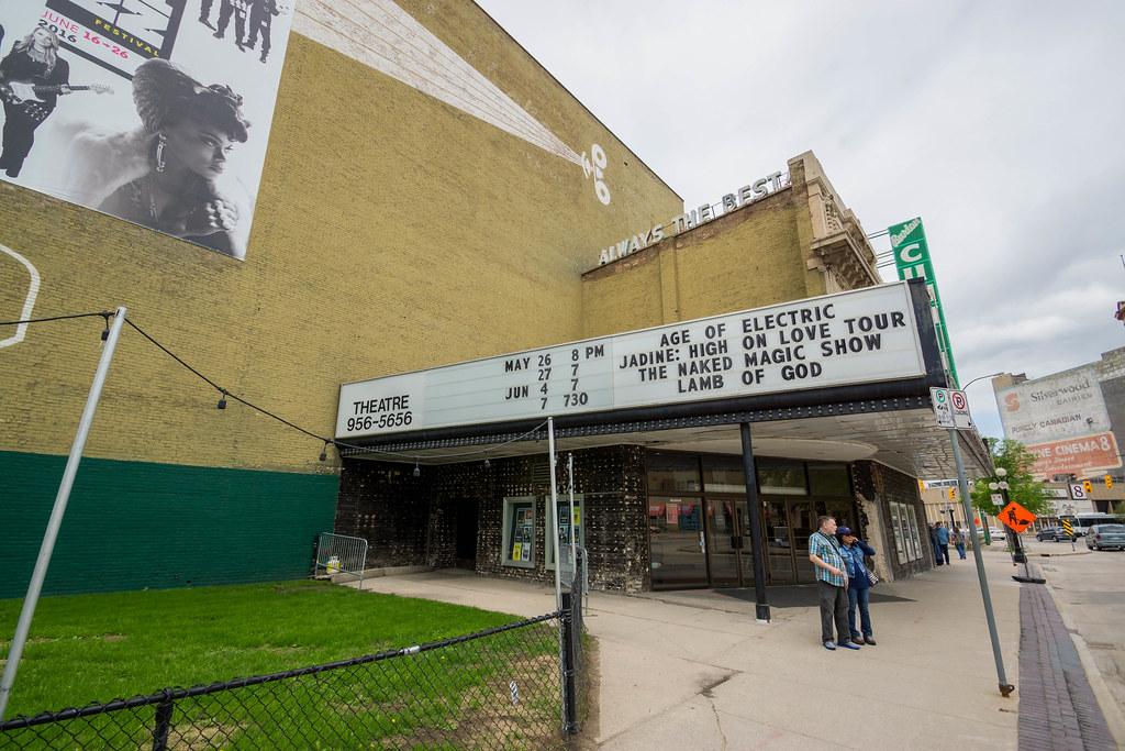 Burton Cummings Theater