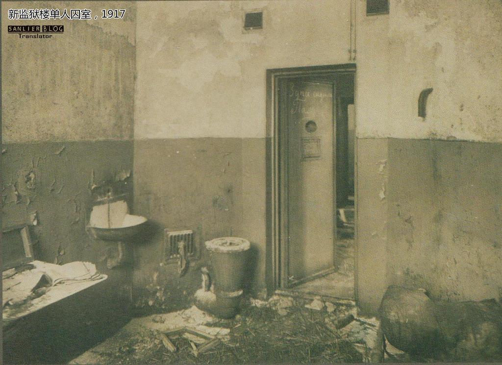 革命前的奥列舍克要塞21