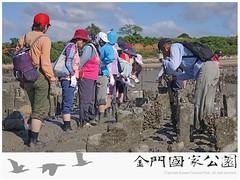 金門國家公園海岸環境教育(0704)-06