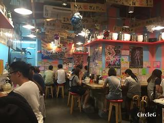 CIRCLEG 香港 遊記 旺角 拉麵 漁場台風 沾麵 圖文 加紫菜加十塊 (11)