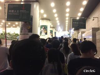 CIRCLEG 香港 遊記 香港書展 香港會議展覽中心 灣仔 100毛 林日曦 (5)