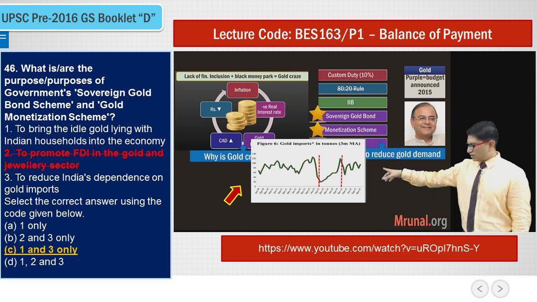 Answerkey: UPSC CSAT 2016: Economy for all SETs (A,B,C,D