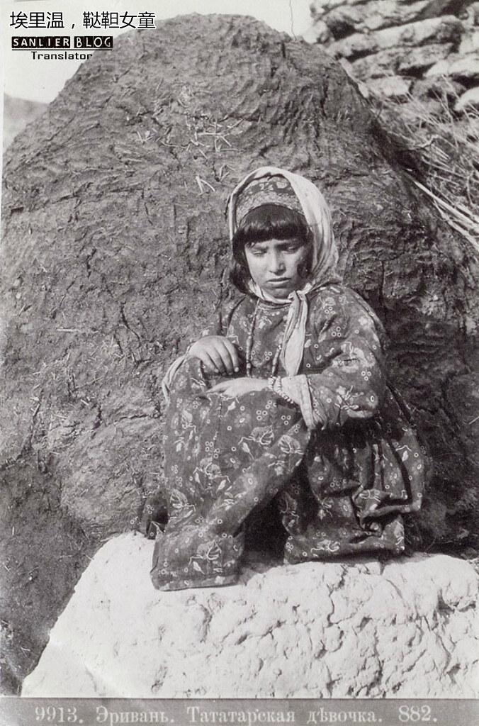 叶尔马科夫民族志摄影25