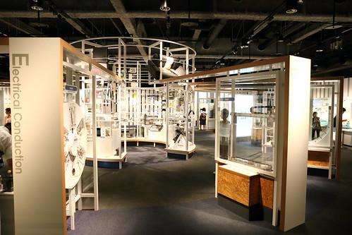 名古屋市科學館