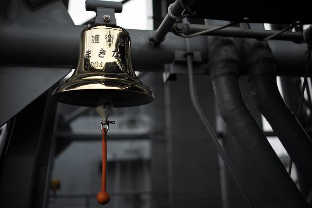 JS Makinami Bell