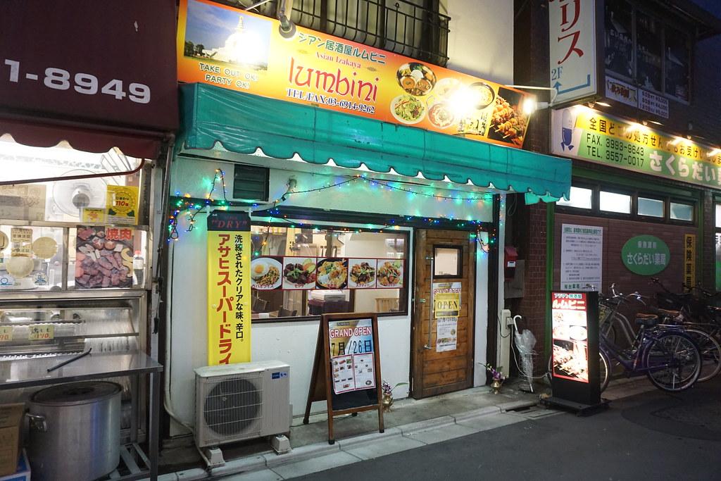 ルムビニ(桜台)